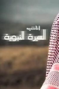 ������ ����� ������� ������ ������� aseerah_.jpg